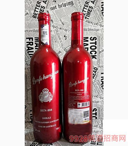 奔富金鼠BEN888干红葡萄酒750ml