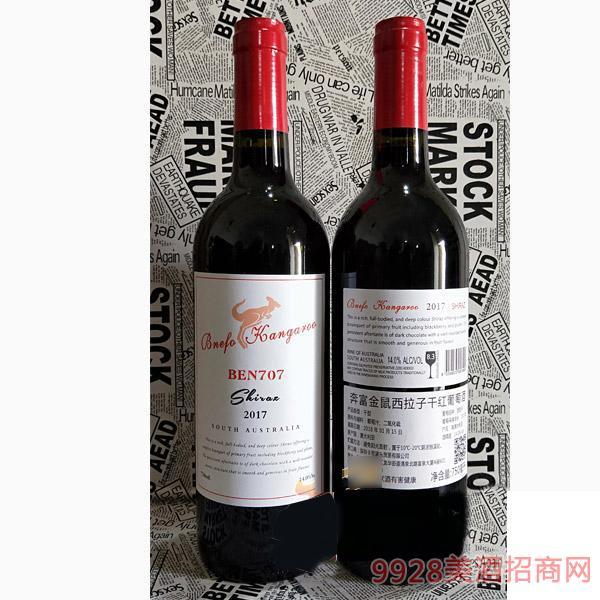 奔富金鼠BEN707西拉子干红葡萄酒750ml