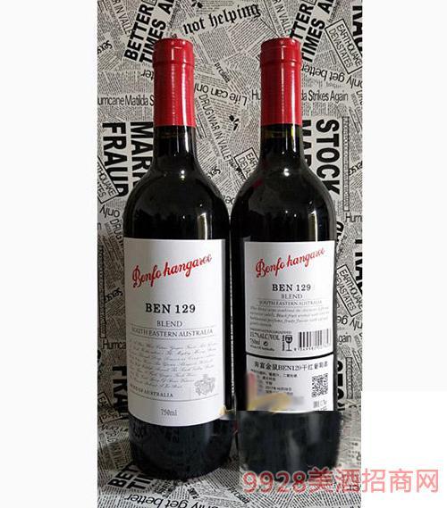 奔富金鼠BEN129干红葡萄酒750ml