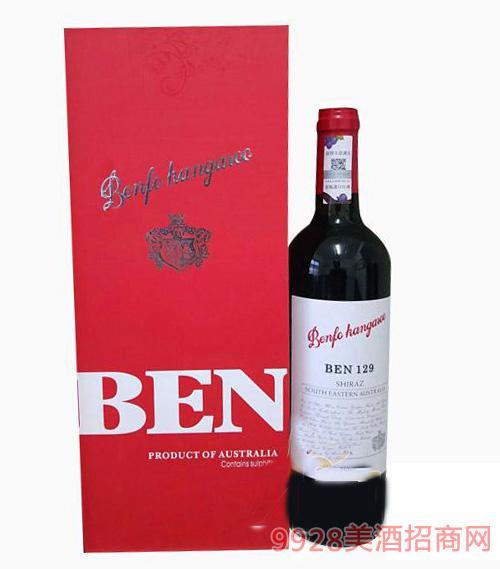 BEN129干�t葡萄酒750ml