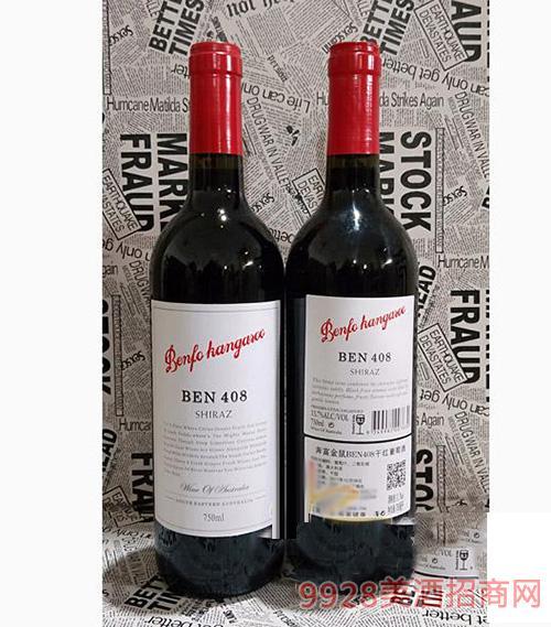 奔富金鼠BEN408干红葡萄酒750ml
