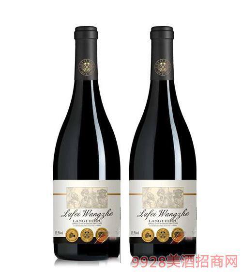 拉婓王者干红葡萄酒750ml
