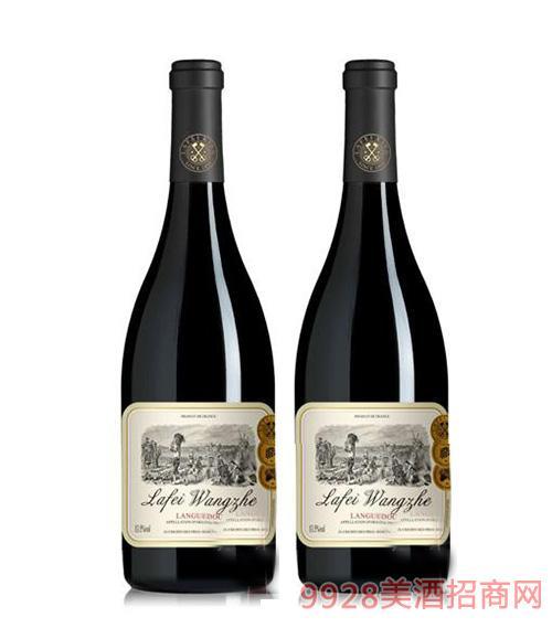 拉婓王者干红葡萄酒-750ml