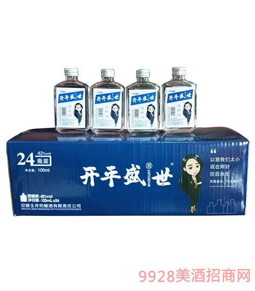 开平盛世小酒(箱)42度100mlx24