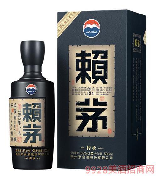 赖茅酒传承53度500ml