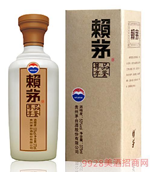 赖茅酒尊享品鉴53度375ml