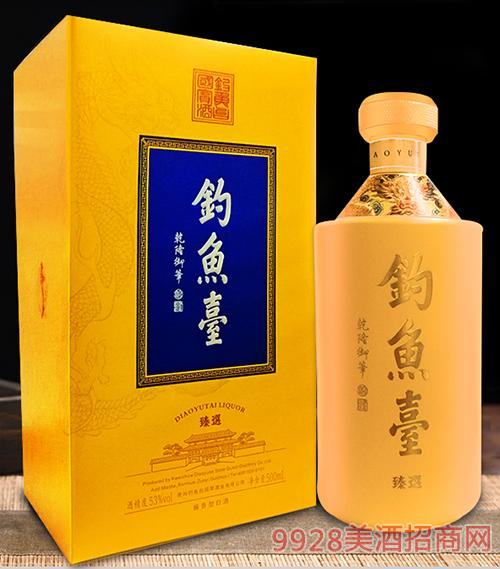 ��~�_臻�x酒53度500ml
