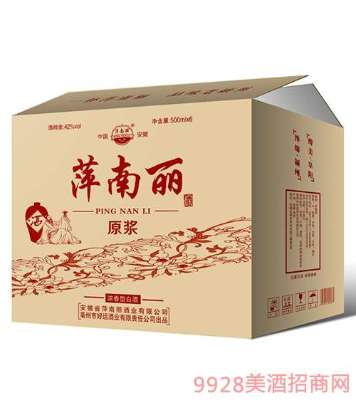 萍南丽酒原浆42度500mlx6