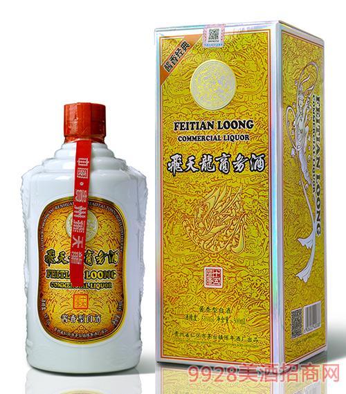 飞天龙商务酒53度500ml