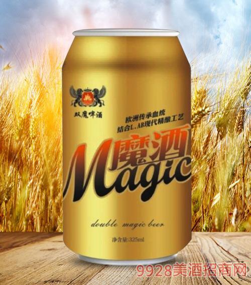 双魔啤酒·魔酒325ml罐装