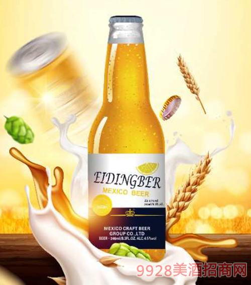 艾帝堡啤酒246MLx24