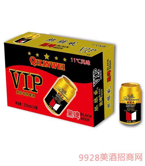 麒麟威VIP黑啤酒