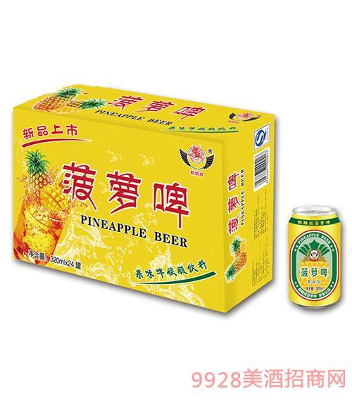 麒麟威菠萝啤