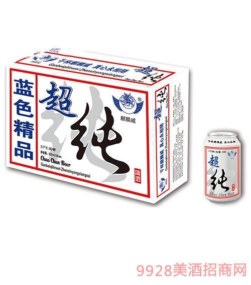 麒麟威超纯啤酒
