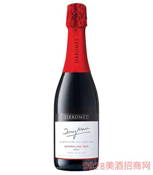 2014希路美签名收藏起泡红葡萄酒