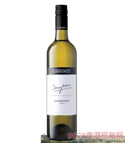 2015希路美签名收藏霞多丽干白葡萄酒
