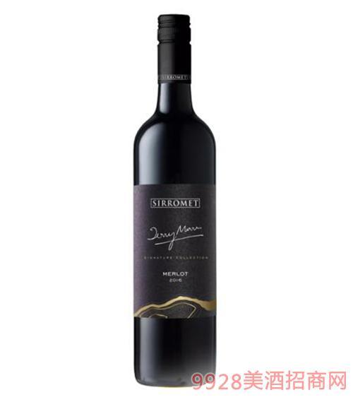 2016希路美签名收藏梅洛干红葡萄酒