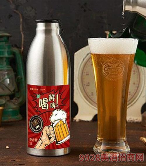 夏若鲜啤酒1L