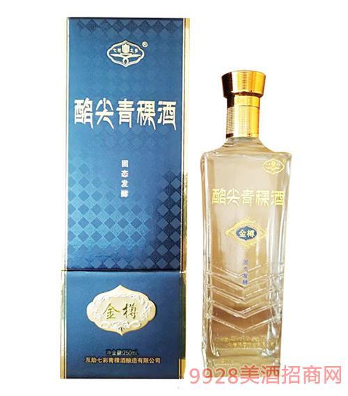 酩尖青稞酒金樽