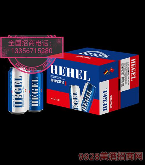 黑格爾啤酒500mlx12罐