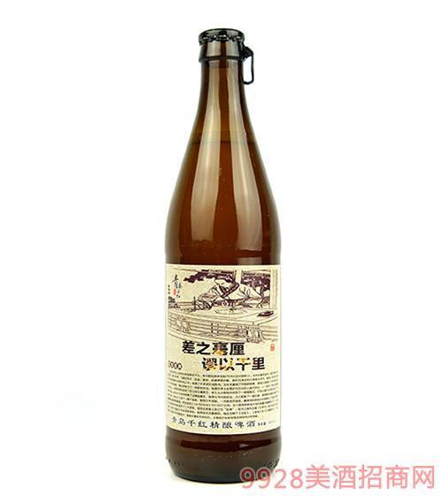 青岛千红精酿啤酒差之毫厘,谬以千里