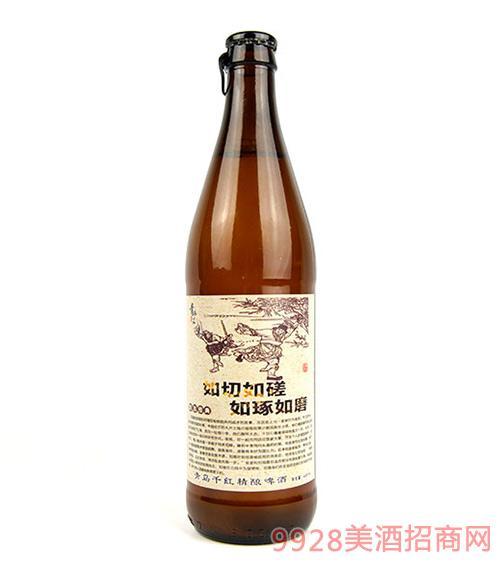青岛千红精酿啤酒 如切如磋,如琢如磨