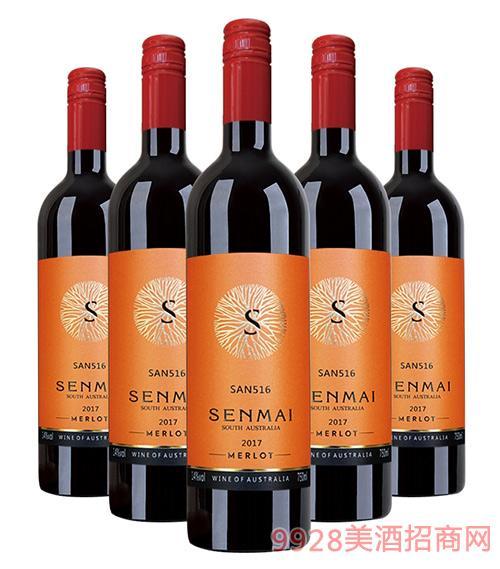 澳洲森脉SAN516南澳美乐干红葡萄酒14度750ml