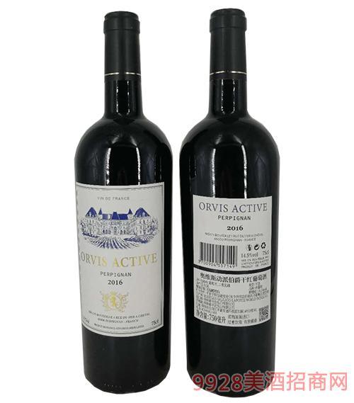 奥维斯动派伯爵干红葡萄酒14.5度750ml