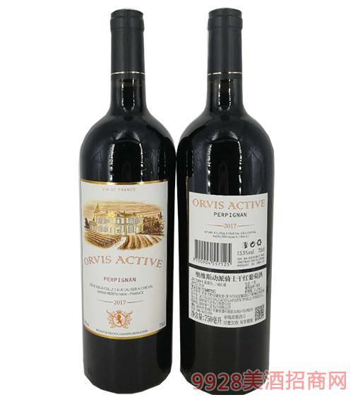 奥维斯动派骑士干红葡萄酒13.5度750ml