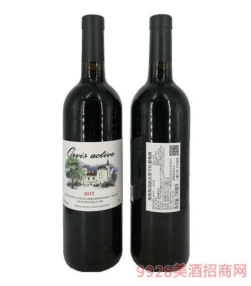 奥维斯动派古堡干红葡萄酒13.5度750ml