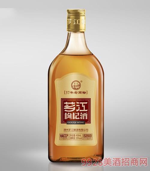 芗江枸杞酒35度450ml