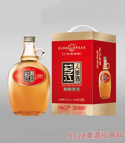 芗江人参酒精醇35度1.5L
