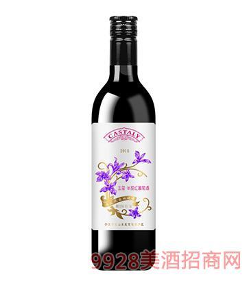 凯仕丽玉玺半甜红葡萄酒375ml