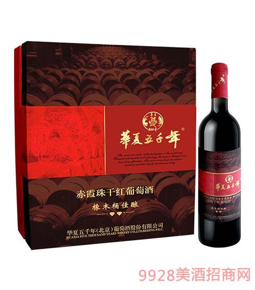 华夏五千年葡萄酒橡木桶佳酿礼盒12度750mlx2