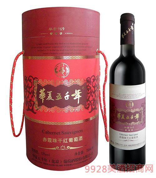 华夏五千年葡萄酒四瓶装圆筒12度750mlx4