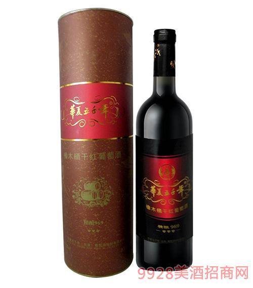 华夏五千年葡萄酒精酿969圆筒12度750ml