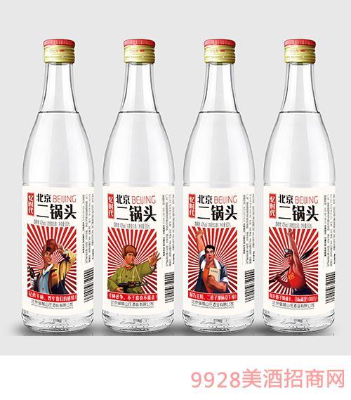 ���r代北京二��^酒42度500ml