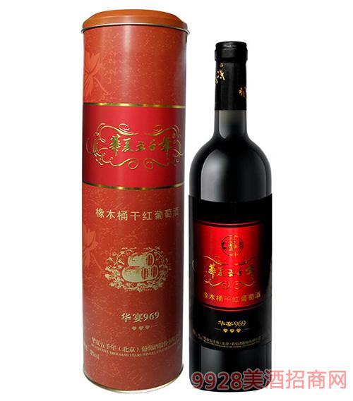 华夏五千年葡萄酒华宴969铁筒12度750ml