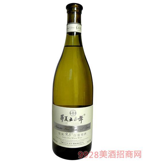 银爽9.5度白葡萄酒750ml