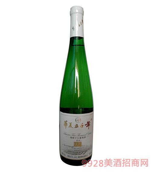 海鲜干白葡萄酒9.8度650ml