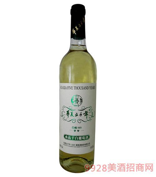 989水晶干白葡萄酒12度750ml