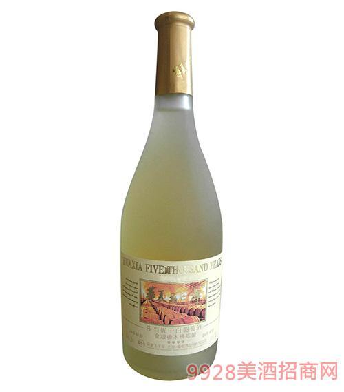 28年树龄干白葡萄酒12度750ml