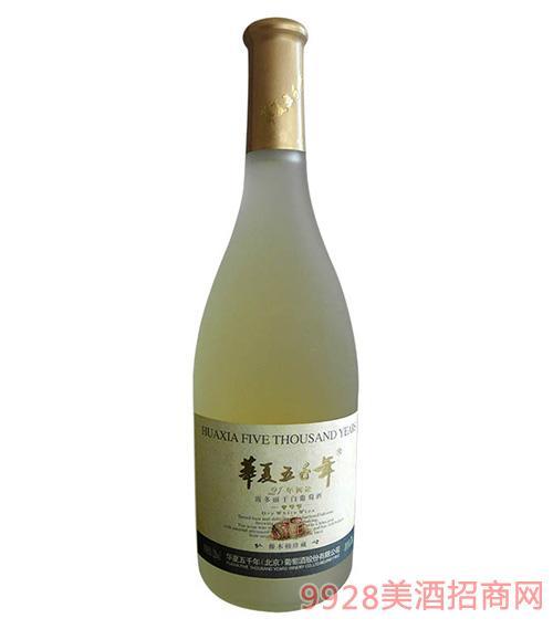 21年树龄干白葡萄酒12度750ml