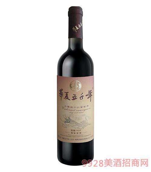 龙标珍酿959干红葡萄酒12度750ml