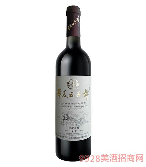 龙标世纪佳宴干红葡萄酒12度750ml