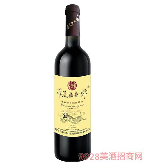 龙标佳宴干红葡萄酒12度750ml