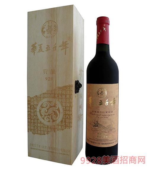 龙标贡酿929干红葡萄酒12度750ml