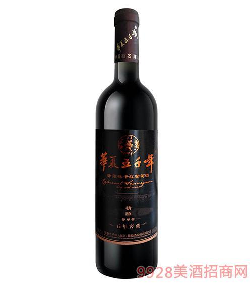 五年窖藏干红葡萄酒12度750ml