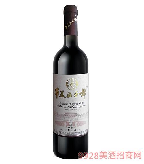 三年窖藏干红葡萄酒12度750ml