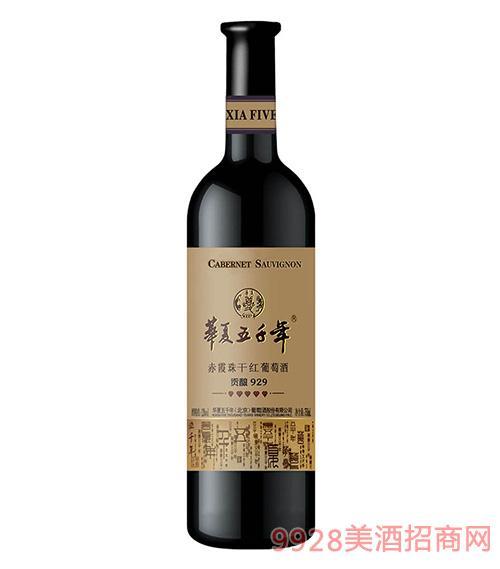 贡酿929干红葡萄酒12度750ml